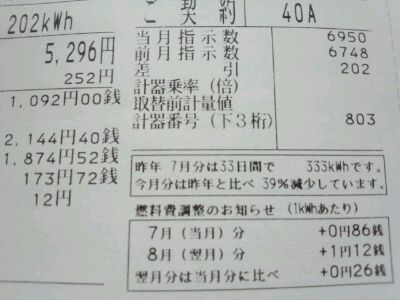 0719.jpg